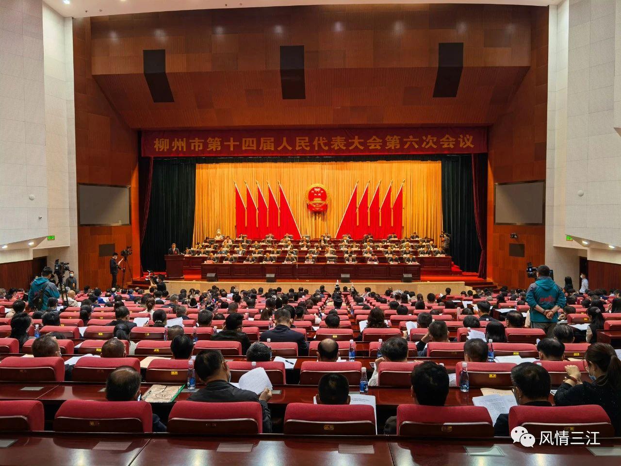 今年的市政府工作报告,对于三江有哪些利好消息?